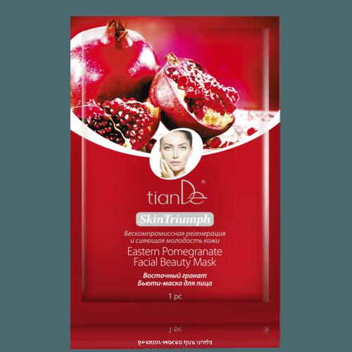 Pleťová maska s granátovým jablkem