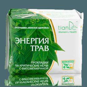 Noční menstruační vložky Energie bylin