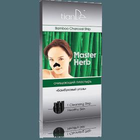 Čistící náplast na nos na černé tečky a akné 10ks