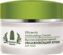 Vysoce účinný hydratační krém na obličej