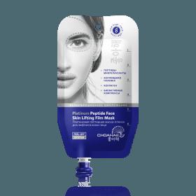 Platinová peptidová slupovací maska na lifting pleti
