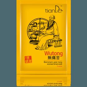 wutong-fytonaplast-4028491.555310507